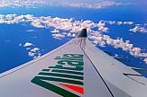 Alitalia: Νέα σύνδεση Ρώμη - Κέρκυρα το 2018