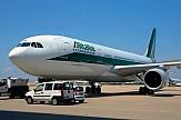 Ξεκίνησε η διαδικασία κρατικοποίησης της Alitalia