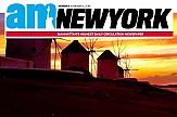H φθινοπωρινή Μύκονος στη μεγαλύτερη εφημερίδα του Μανχάτταν