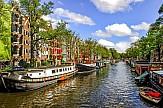 Ολλανδία: Πακέτο μέτρων για την οικονομία ενόψει Brexit και μεταναστευτικού
