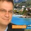 Το 86% των Ελλήνων πιστεύει ότι ο τουρισμός θα μας βγάλει από την κρίση