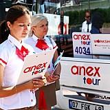Τουρισμός   Ο Anex Tour αγοράζει τους Öger Tours και Bucher στη Γερμανία