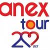 ANEX Tour: Αυξημένη ζήτηση για πολυτελείς διακοπές στην Ελλάδα