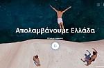 Η διευθύνουσα σύμβουλος της Marketing Greece κυρία Ιωάννα Δρέττα με τους τουριστικούς συντάκτες σήμερα