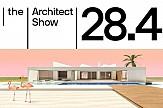 Έρχεται το μεγάλο συνέδριο με θέμα Leisure Architecture & Resorts