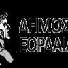 6o Ιστορικό Ράλι 'Ολυμπος