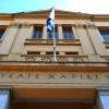 Αριστοτέλειο: Πρόγραμμα Μεταπτυχιακών Σπουδών «Τουρισμός και Τοπική Ανάπτυξη»