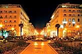Νέες κλίνες σε Θεσσαλονίκη & Χαλκιδική- 152 επενδύσεις στην Κ.Μακεδονία (Λίστα)