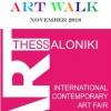Υποστηρικτής του Art Walk ο Οργανισμός Τουρισμού Θεσσαλονίκης