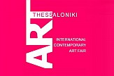 Στις 21 Νοεμβρίου ανοίγει η 4η Art Thessaloniki International Contemporary Art Fair