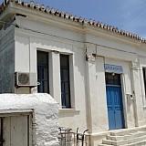 ΤΑΠ: Κλειστά κυλικεία και αναψυκτήρια σε αρχαιολογικούς χώρους- Κλειστό και το πωλητήριο στο Αρχαιολογικό Μουσείο