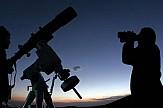 Ο αστροτουρισμός και το πλανητάριο της Σητείας