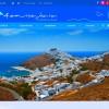Seajets: Νέα δρομολόγια από Θεσσαλονίκη για Ηράκλειο και Σποράδες