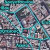 This is Athens-Polis: Καθαρίζονται οι αφίσες και οι μουντζούρες στο ιστορικό κέντρο