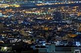 Διθυραμβικές κριτικές για βίντεο-φιλμ για την Αθήνα