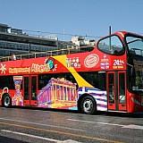 Απόφαση| Πώς θα επιδοτηθούν οι επιχειρήσεις που διαθέτουν τουριστικά λεωφορεία και τουριστικά τρένα