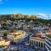 EATA: Διαγωνισμός για εκτύπωση επικοινωνιακού υλικού για την Αθήνα