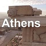 Ένα εκπληκτικό video για την Αθήνα ως Ευρωπαϊκή Πρωτεύουσα Καινοτομίας