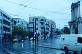 Τάξη και αταξία στο κέντρο της Αθήνας