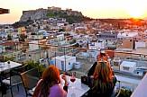 "Evening Standard: Αθήνα, ο ""πιο κουλ"" city break προορισμός στην Ευρώπη"