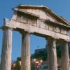 documenta 14: Μαθαίνοντας από την Αθήνα- ντοκιμαντέρ της DW