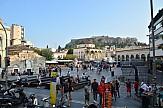 Myli's Apartments: Μετατροπή κατοικίας σε ξενοδοχείο στο κέντρο της Αθήνας
