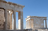 Flight Network: Η Αθήνα στις 50 πιο όμορφες πόλεις στον κόσμο