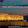 ΕΞΑ-ΑΑ και δίκτυο συνεργατών στηρίζουν τον αυθεντικό Μαραθώνιο της Αθήνας