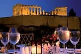 GBR Consulting: Στα 350 εκατ. ευρώ η απώλεια εσόδων στα ξενοδοχεία της Αθήνας και Θεσσαλονίκης στο α' εξάμηνο