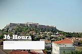 ΝΥ Times: Η αναγέννηση της Αθήνας μέσα από μια περιήγηση 36 ωρών