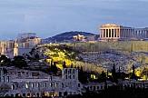 Trivago: Μείωση των τιμών στα αθηναϊκά ξενοδοχεία τον Ιούνιο