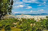 Kάθετη μείωση των τιμών στα ξενοδοχεία της Αθήνας