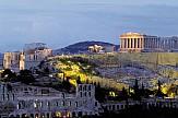 Προσοχή: Σε ποια σημεία στο κέντρο της Αθήνας κατέρρευσαν δομικά στοιχεία κτιρίων
