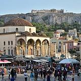 Συνεδριακός τουρισμός: Στην 16η θέση η Αθήνα στην ευρωπαϊκή κατάταξη