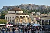 Η πρώτη μεγάλη μελέτη διαχείρισης προορισμού για την Αθήνα