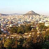 Στην οικογένεια Καντιληεράκη μισθώνεται 6όροφο κτίριο στο κέντρο της Αθήνας