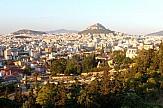 Δήμος Αθηναίων: Είκοσι οκτώ υπηρεσίες Πολεοδομίας με λίγα κλικ