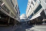 Ο τουρισμός ενεργοποίησε την ελληνική αγορά ακινήτων