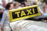 Δύο ιστορίες με ταξιτζήδες