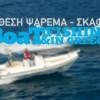 Κοσμοπλημμύρα το Σαββατοκύριακο στο Διεθνές Εκθεσιακό Κέντρο Θεσσαλονίκης