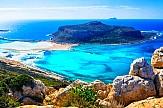 """Reader's Digest: """"Πώς να επιλέξετε το ελληνικό νησί που σας ταιριάζει"""""""
