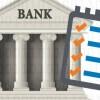 Επιμελητήριο Ηρακλείου: Εκδήλωση για τα κόκκινα δάνεια