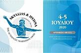 Υπό την αιγίδα του ΕΟΤ ο Αυθεντικός Μαραθώνιος Κολύμβησης 2020 στην Εύβοια