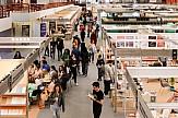 Tον Οκτώβριο η Διεθνής Έκθεση Βιβλίου Θεσσαλονίκης