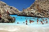 Flight Network: Η καλύτερη παραλία στον κόσμο για το 2018 είναι ελληνική
