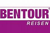 Bentour: Άνοιξαν οι κρατήσεις για το 2020 - και για ξενοδοχεία στα ελληνικά νησιά