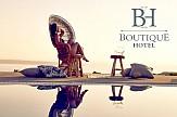 """ΞΕΕ: Πρώτη πιστοποίηση """"Boutique hotel"""""""