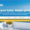 Επένδυση 15 εκατομμυρίων ευρώ στην ξενοδοχειακή πλατφόρμα Bidroom.com