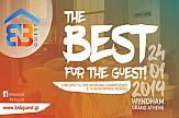 Την Πέμπτη το συνέδριο BnB Guest Conference για τις βραχυχρόνιες μισθώσεις