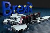 Συμφωνία εμπορίου και συνεργασίας ΕΕ-Ηνωμένου Βασιλείου